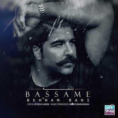 Bani Bassame دانلود آهنگ جدید بهنام بانی بسمه
