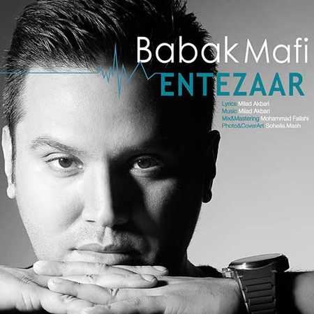 Entezaar 1 دانلود آهنگ جدید بابک مافی انتظار