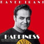 دانلود آهنگ جدید کاوه ایرانی خوشبختی
