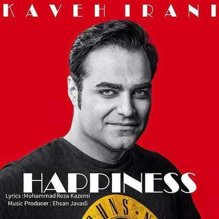Kaveh Irani Khoshbakhti دانلود آهنگ جدید کاوه ایرانی خوشبختی
