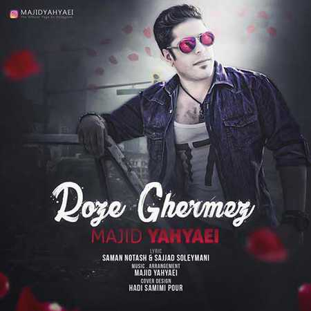 Majid Yahyaei Roze Ghermez دانلود آهنگ جدید مجید یحیایی رز قرمز