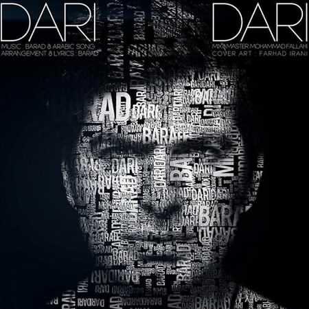 darriiiiiii 1 دانلود آهنگ جدید باراد داری داری