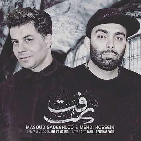 6754564 دانلود فول آلبوم مسعود صادقلو