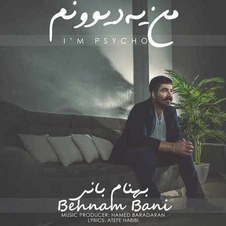 Behnam Bani Man Ye Divoonam دانلود آهنگ جدید بهنام بانی من یه دیوونم