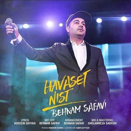 Behnam Safavi Havaset Nist دانلود آهنگ جدید بهنام صفوی حواست نیست