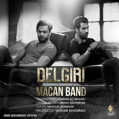Delgiri 1 دانلود آهنگ جدید ماکان باند دلگیری
