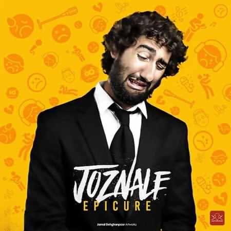 EpiCure JozNale دانلود آهنگ جدید اپیکور جزناله