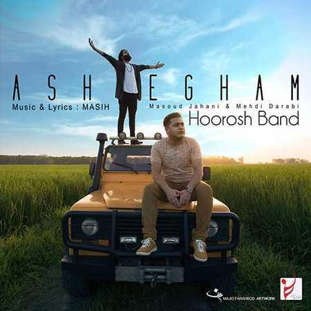 Hoorosh Band Ashegham 1 دانلود آهنگ جدید هوروش باند عاشقم
