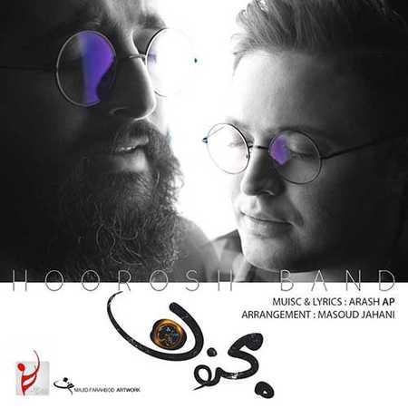 Hoorosh Band Majnoon دانلود فول آلبوم هوروش بند با لینک مستقیم ( یکجا و تکی )