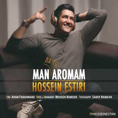 Hossein Estiri Man Ba To Aromam دانلود آهنگ جدید حسین استیری من با تو آرومم