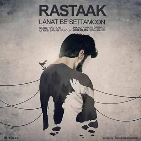 Lanat Be Settamoon دانلود آهنگ جدید رستاک حلاج لعنت به هر سه تامون