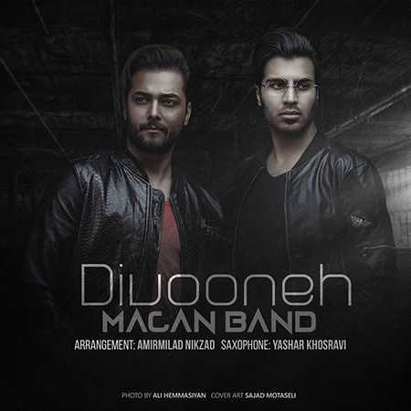 Macan Band Divooneh دانلود آهنگ ماکان باند دیوونه