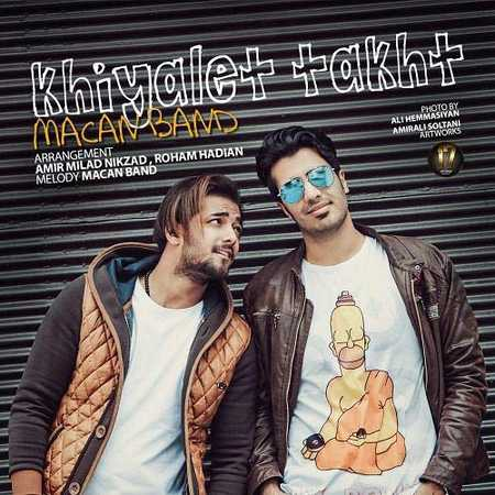 Macan Band Khiyalet Takht دانلود فول آلبوم ماکان بند