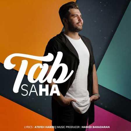 Saha Tab 1 دانلود آهنگ جدید سها تب
