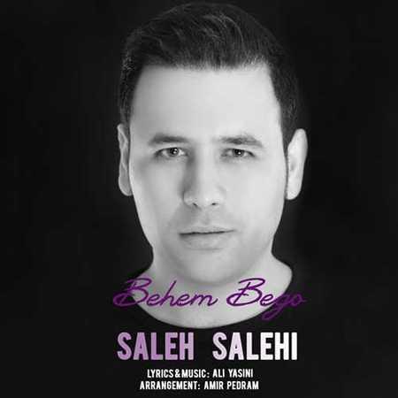 Saleh Salehi Behem Bego دانلود آهنگ جدید صالح صالحی بهم بگو