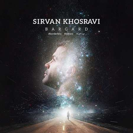 Sirvan Khosravi Bargard دانلود آهنگ سیروان خسروی برگرد