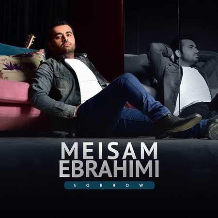 photo 2016 11 21 18 12 47 دانلود آهنگ میثم ابراهیمی غم