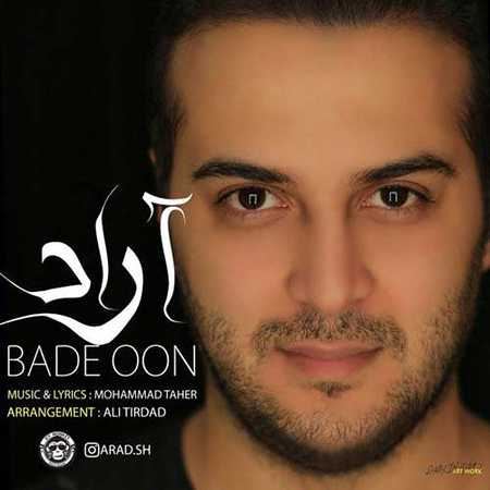 Arad Bade Oon دانلود آهنگ جدید آراد بعد اون