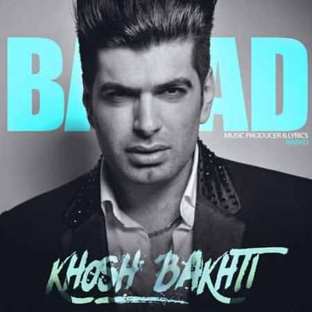 Barad Khoshbakhti دانلود آهنگ جدید باراد خوشبختی