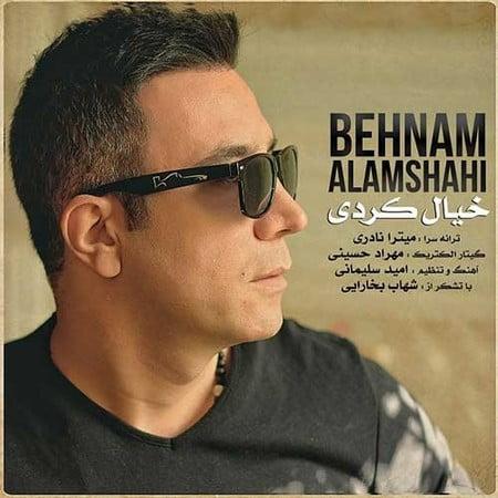 Behnam Alamshahi Khial Kardi دانلود آهنگ جدید بهنام علمشاهی خیال کردی