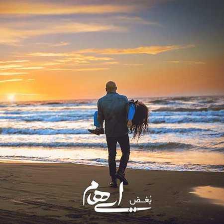 Ehaam Boghz 1 دانلود آهنگ جدید زانیار خسروی (گروه ایهام ) بغض