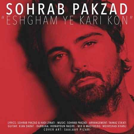 Eshgham Ye Kari Kon دانلود آهنگ جدید سهراب پاکزاد عشقم یه کاری کن