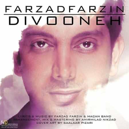 Farzad Farzin Divooneh دانلود آهنگ جدید فرزاد فرزین دیوونه