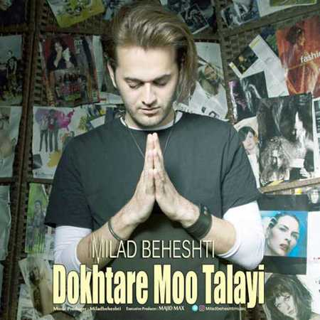 Milad Beheshti Dokhtare Moo Talayi دانلود آهنگ جدید میلاد بهشتی دختر مو طلایی