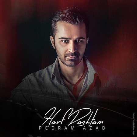 Pedram Azad Harf Dashtam دانلود آهنگ جدید پدرام آزاد حرف داشتم
