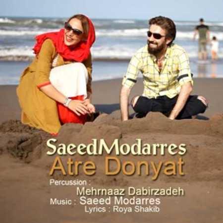 Saeed Modarres Atre Donyaat دانلود آهنگ جدید سعید مدرس عطر دنیات