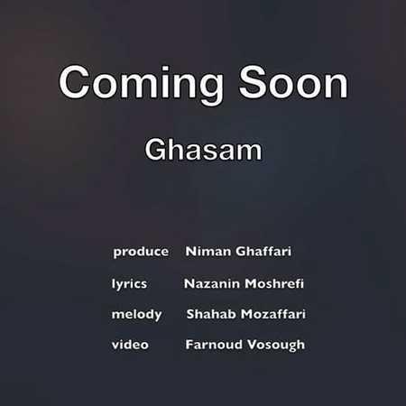 Shahab Mozaffari Ghasam دانلود آهنگ جدید شهاب مظفری قسم