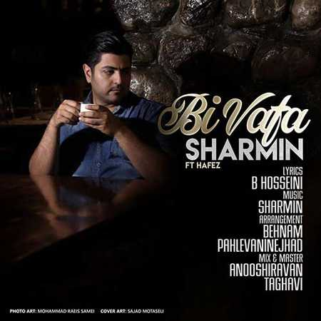 Sharmin Bivafa دانلود آهنگ جدید شارمین بی وفا
