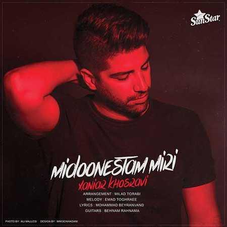 Xaniar Khosravi Midoonestam Miri 1 دانلود آهنگ جدید زانیار خسروی میدونستم میری