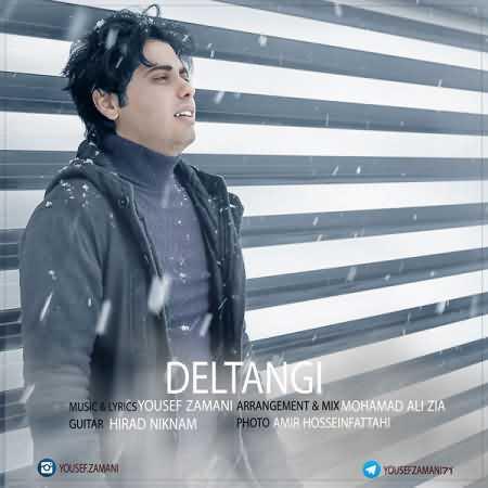 Yousef Zamani Deltangi دانلود آهنگ یوسف زمانی دلتنگی