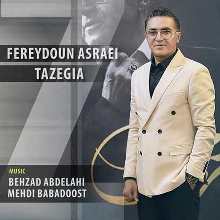 Fereydoun Asraei Tazegia دانلود آهنگ جدید فریدون آسرایی تازگیا