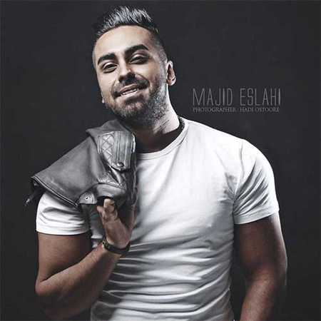 Majid Eslahi دانلود آهنگ جدید مجید اصلاحی هی