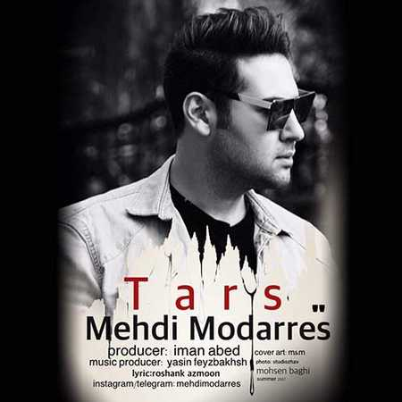 Mehdi Modarres Tars دانلود آهنگ جدید مهدی مدرس ترس