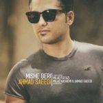 دانلود آهنگ جدید احمد سعیدی میشه بری