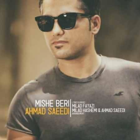 Mishe Beri دانلود آهنگ جدید احمد سعیدی میشه بری