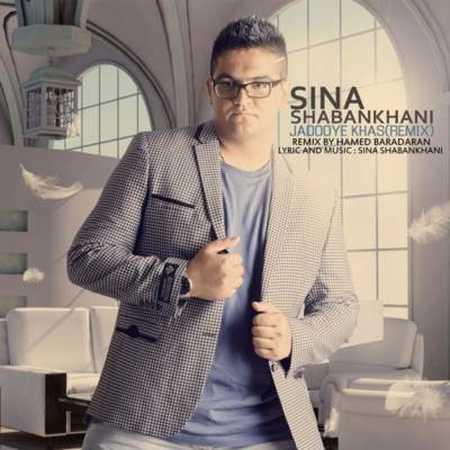 Sina Shabankhani Jadoye Khas دانلود آهنگ سینا شعبانخانی جادوی خاص