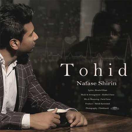 Tohid Nafase Shirin دانلود آهنگ توحید نفس شیرین