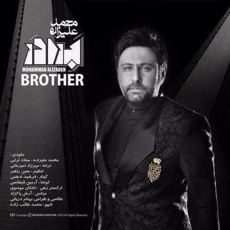 1 5 دانلود آهنگ محمد علیزاده برادر