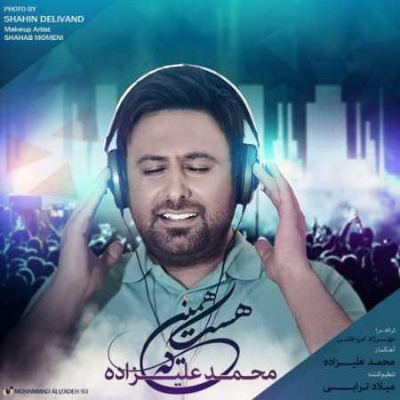 143214055273005986660fc52ff00632c دانلود آهنگ محمد علیزاده همینه که هست