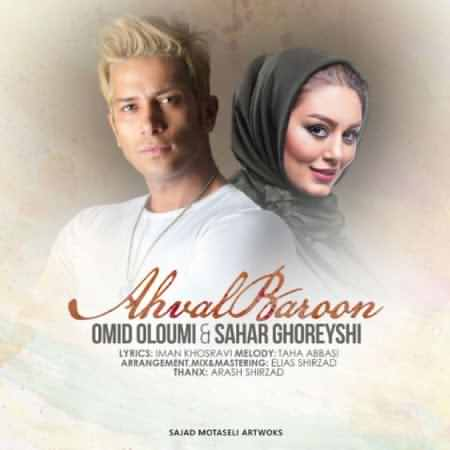 Ahvale Baroon Ft Sahar Ghoreyshi دانلود آهنگ امید علومی احوال بارون