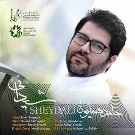 Hamed Homayoun Sheydaei دانلود آهنگ حامد همایون شیدایی