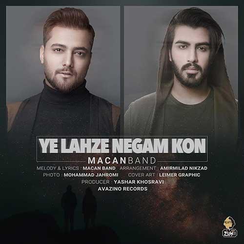 Macan Band Ye Lahze Negam Kon دانلود آهنگ جدید ماکان باند یه لحظه نگام کن