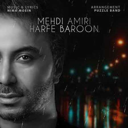 Mehdi Amiri Called Harfe Baroon دانلود آهنگ جدید مهدی امیری حرف بارون