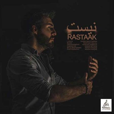 Rastaak Nist دانلود آهنگ جدید رستاک حلاج نیست