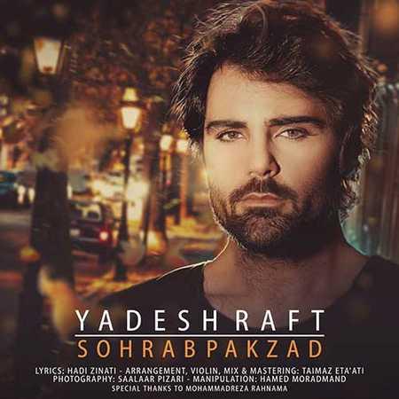 Sohrab Pakzad Yadesh Raft دانلود آهنگ جدید سهراب پاکزاد یادش رفت