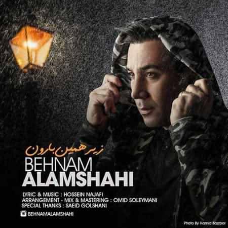 Zire Hamin Baroun دانلود آهنگ جدید بهنام علمشاهی زیر همین بارون